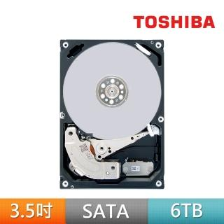 【TOSHIBA 東芝】企業級硬碟 6TB 3.5吋 SATAIII 7200轉硬碟 五年保固