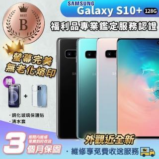 【SAMSUNG 三星】福利品 Galaxy S10+ 128GB 完美屏 智慧型手機(贈液晶微電腦快煮鍋)