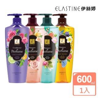 【ELASTINE】奢華香水洗髮精600ml兩款任選(島嶼花園控油/花漾莓果蓬鬆)