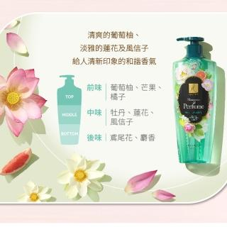 【ELASTINE伊絲婷】奢華香水洗髮精600ml兩款任選(島嶼花園控油/花漾莓果蓬鬆)