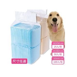 【買四送四】高品質寵物尿布墊業務包-8包組(超值組)