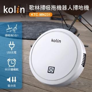 ★滿額登記送mo幣【Kolin