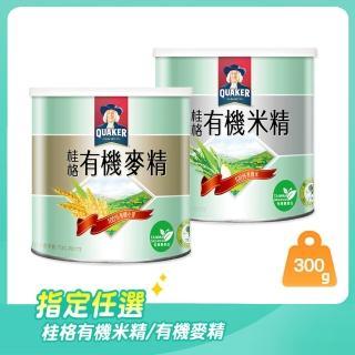 【QUAKER 桂格】有機米麥精系列-300g/罐(有機米精/有機麥精)
