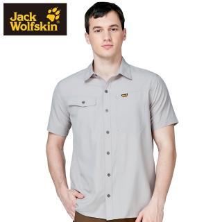 【Jack wolfskin 飛狼】男 抗UV短袖排汗襯衫(淺卡其)