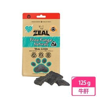 【ZEAL 岦歐】天然風乾零食-牛肝125g