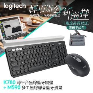 【Logitech 羅技】K780跨平台藍牙鍵盤+M590 多工靜音無線滑鼠