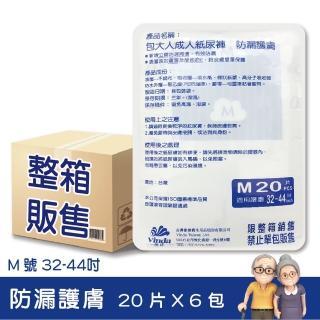 【包大人】防漏護膚成人紙尿褲M(20片*6包)