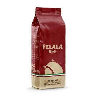 【Felala 費拉拉】深焙義大利咖啡(一磅入 咖啡豆)
