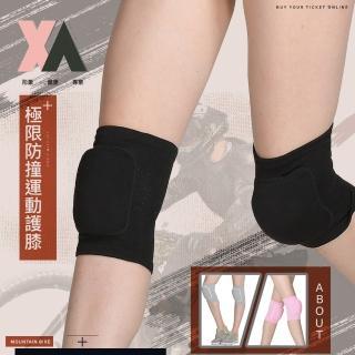 【XA】防撞運動護膝FDS2128