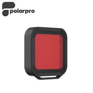 【polarpro】Hero7 紅色潛水濾鏡(公司貨)