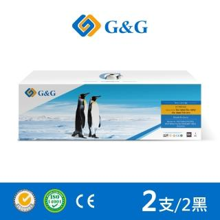 【G&G】for Brother 2黑 TN-1000/TN1000 相容碳粉匣(適用 MFC 1815 / 1910W / HL 1110 / 1210W / DCP 1510)