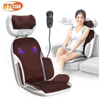 【GTSTAR】極手感全背加強版溫感按摩椅墊