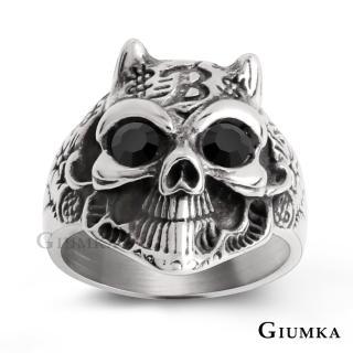 【GIUMKA】魔鬼面具戒指 白鋼 個性潮流中性款 美國圍尺寸 單個價格 MR08004(多款任選)