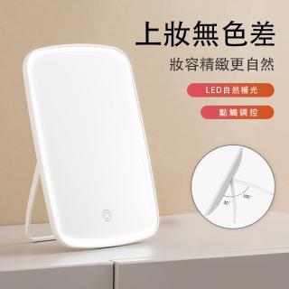 【kingkong】智能觸控LED化妝鏡燈