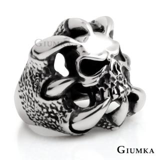【GIUMKA】骷髏鬼爪戒指 白鋼 個性潮流中性款 美國圍尺寸 單個價格 MR08006(銀色)