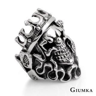 【GIUMKA】魔界霸主戒指 白鋼 個性潮流中性款 美國圍尺寸 單個價格 MR08010(銀色)
