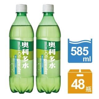【金車】奧利多碳酸飲料585ml 24罐x2箱(48瓶)