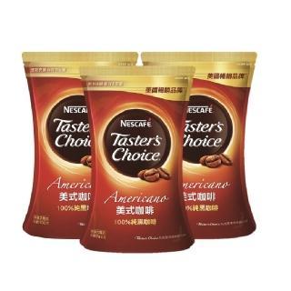 【Nestle 雀巢】美式鑑賞咖啡原味補充包x3包組(170g/包)