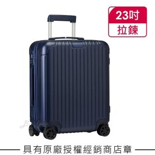 【Rimowa】Essential Cabin Plus 23吋登機箱 霧藍色(832.56.61.4)