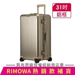 【Rimowa】Original Trunk 31吋中型運動行李箱 金色(925.75.03.4)