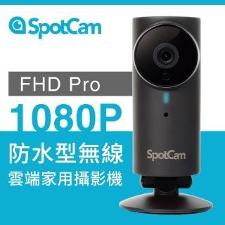 【spotcam】SpotCam FHD Pro 防水型1080P 雲端無線攝影機(超廣角 130度 FHD 1080P 防水)