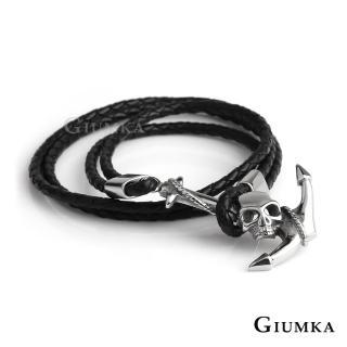 【GIUMKA】層次編織手鍊 白鋼神鬼奇航 雙圈編織皮革 個性潮流 單個價格 單一尺寸 MH08032(多色任選)