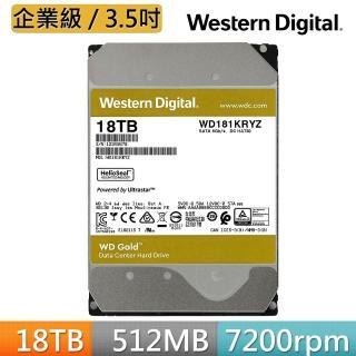 【WD 威騰】金標 18TB 3.5吋企業級硬碟(WD181KRYZ)