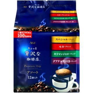 【AGF】Maxim華麗濾式咖啡-綜合(96g)