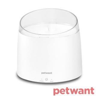 【PETWANT】渦流循環寵物活水機 W2-UV-TW(紫外線全配版-白色)