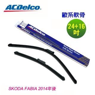 【ACDelco】ACDelco歐系軟骨 CITROEN C3 Picasso/SKODA FABIA/FORD RANGER 專用雨刷組合-24+16吋