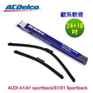 【ACDelco】ACDelco歐系軟骨 AUDI A1/A1 sportback/S1/S1 Sportback 專用雨刷組合-24+16吋
