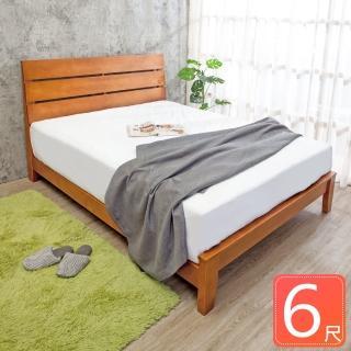 【BODEN】萊恩6尺加大雙人全實木床架(不含床墊)