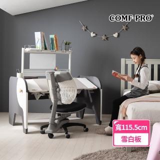 【COMF-PRO 康樸樂】DK03 大象書桌(無段式升降傾斜/兒童成長書桌椅/台灣製)