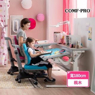 【COMF-PRO 康樸樂】M13 分享書桌(多人共享/180cm桌面/無段式升降傾斜/坐站兩用/兒童成長書桌椅/台灣製)