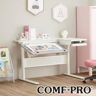 【COMF-PRO 康樸樂】M18 純粹桌(無段式升降傾斜/坐站兩用/兒童成長書桌椅/台灣製)