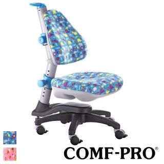 【COMF-PRO 康樸樂】Y318 蘿茜椅(可調式升降/兒童成長書桌椅/多色可選/台灣製)