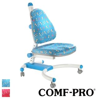 【COMF-PRO 康樸樂】K639 雙C啟蒙椅(可調式升降/兒童成長書桌椅/多色可選/台灣製)
