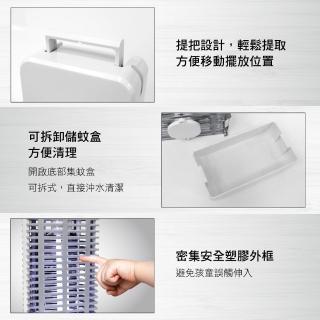 【KINYO】15W電擊式UVA燈管捕蚊器/捕蚊燈 KL-9110(誘蚊-吸入-電擊)