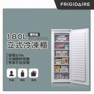 【Frigidaire 富及第】180L立式冷凍櫃(福利品贈基本安裝)