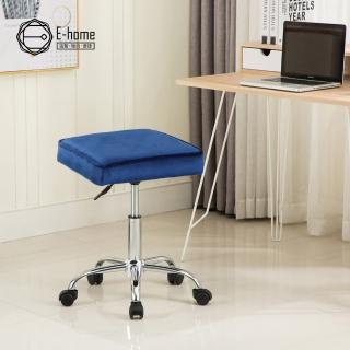 【E-home】Keon科恩可調式多功能絨布椅凳化妝椅 藍色 快速(化妝椅)