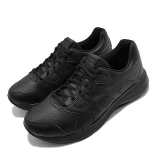 【asics 亞瑟士】慢跑鞋 Gel-Contend 5 超寬楦 男鞋 亞瑟士 路跑 基本款 入門 緩衝 亞瑟膠 黑(1131A035001)
