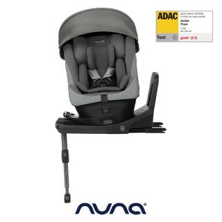 【nuna】PRYM兒童安全汽座-2色