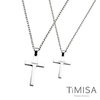 【TiMISA】簡約十字 純鈦情人對鍊