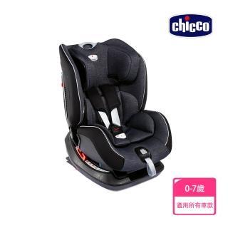 【Chicco】chicco-Seat up 012 Isofix安全汽座勁黑版(兩色可選)