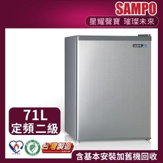 【SAMPO 聲寶】71公升二級能效精緻單門小冰箱(SR-B07)