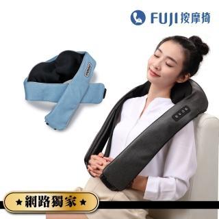 【FUJI】無線肩頸揉捏按摩器FG-510(無線系列;免手持;肩頸揉捏)