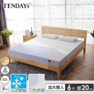 【TENDAYS】包浩斯紓壓床墊6尺加大雙人(20cm厚 記憶床)