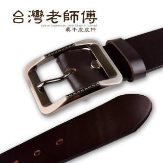 【台灣老師傅】53513_黑色方格壓紋皮帶(真皮皮帶)