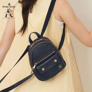 【PORTER INTERNATIONAL】MORI II趣味時尚後背包(深藍)