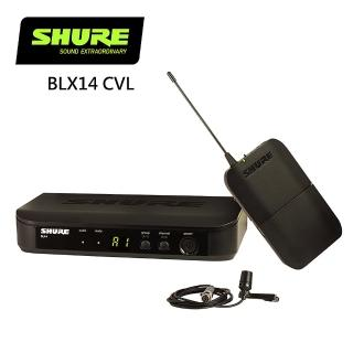 【SHURE】BLX14 / CVL 領夾式無線麥克風系統(採訪/演講/收音均適用-原廠公司貨)